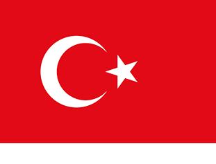 Turkin Liira